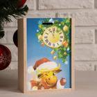 """Ящик подарочный """"Бычок и куранты"""", 20х14х8 см, коробка с открывающейся крышкой, печать"""