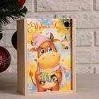 """Ящик подарочный """"Золотой бычок"""", 20х14х8 см, коробка с открывающейся крышкой, печать"""