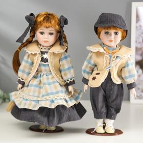 Кукла коллекционная парочка набор 2 шт 'Лена и Сережа в нарядах в голубую полоску' 30 см Ош