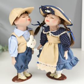 Кукла коллекционная парочка поцелуй набор 2 шт 'Слава и Света' 30 см Ош