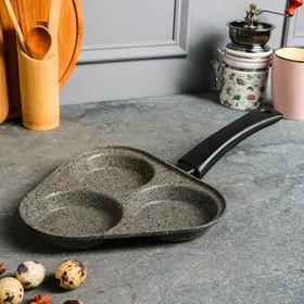 Сковорода с антипригарным покрытием, для яичницы и оладьев, литой алюминий, 39х22 см