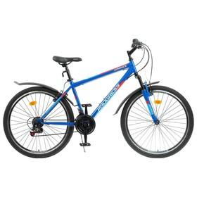 Велосипед 26' Progress модель Advance RUS, цвет синий, размер 19' Ош