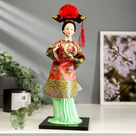 Кукла коллекционная 'Китаянка в традиционном наряде с опахалом' 33,5х12,5х12,5 см Ош