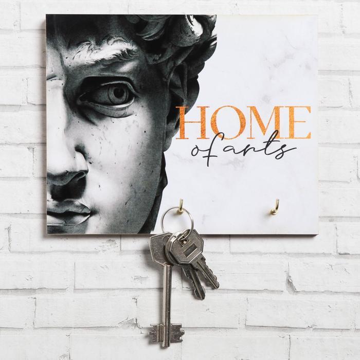 "Ключница ""Home of arts"" скульптура, 13 х 16 см"
