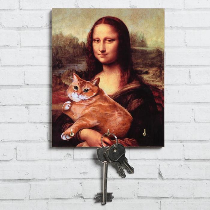 "Ключница ""Мона Лиза с котиком"" 13 х 16 см"