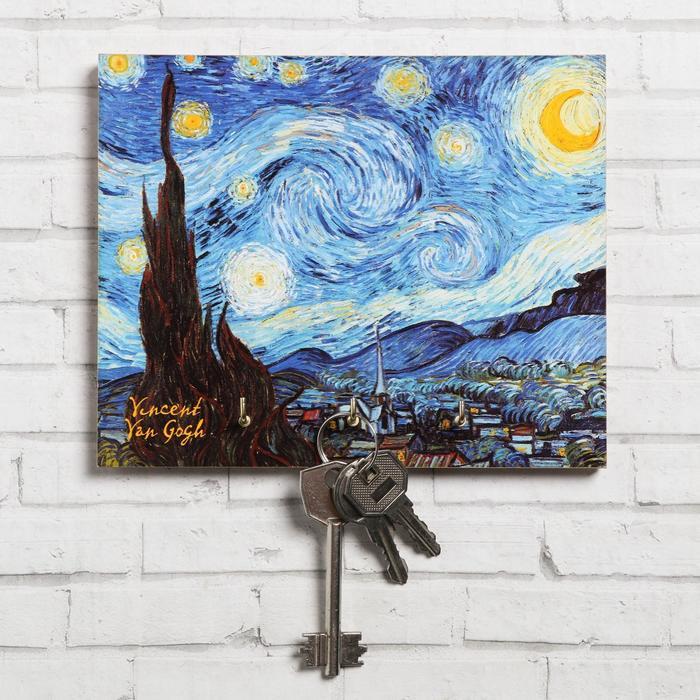 """Ключница """"Ван Гог"""" 13 х 16 см"""