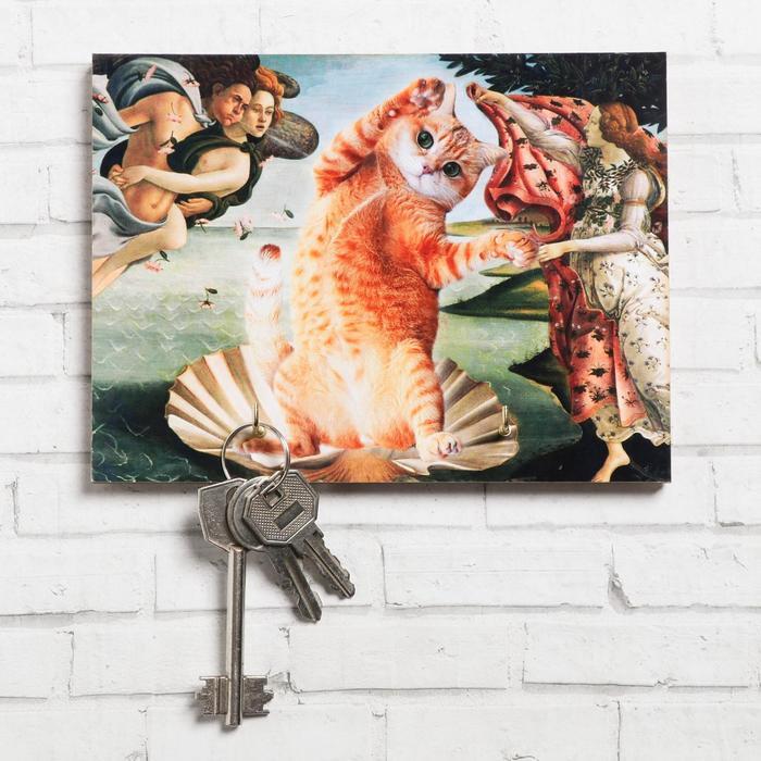 """Ключница """"Котик Адам"""" 12 х 16 см"""
