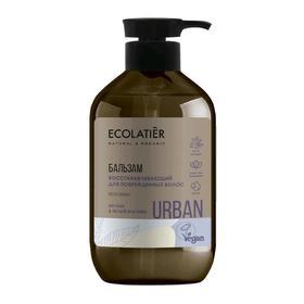 Бальзам для поврежденных волос Ecolatier «Восстанавливающий», аргана & белый жасмин, 400 мл