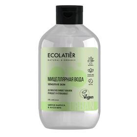 Мицеллярная вода для снятия макияжа Ecolatier для чувствительной кожи, цветок кактуса & алоэ вера, 600 мл