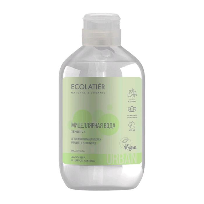 Мицеллярная вода для снятия макияжа Ecolatier для чувствительной кожи, цветок кактуса & алоэ вера, 400 мл