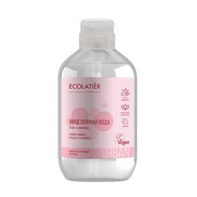 Мицеллярная вода для снятия макияжа Ecolatier, цветок орхидеи & роза, 600 мл