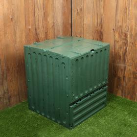 Компостер пластиковый ECO-KING, 400 л, с крышкой, 70 × 70 × 83 см, зелёный Ош