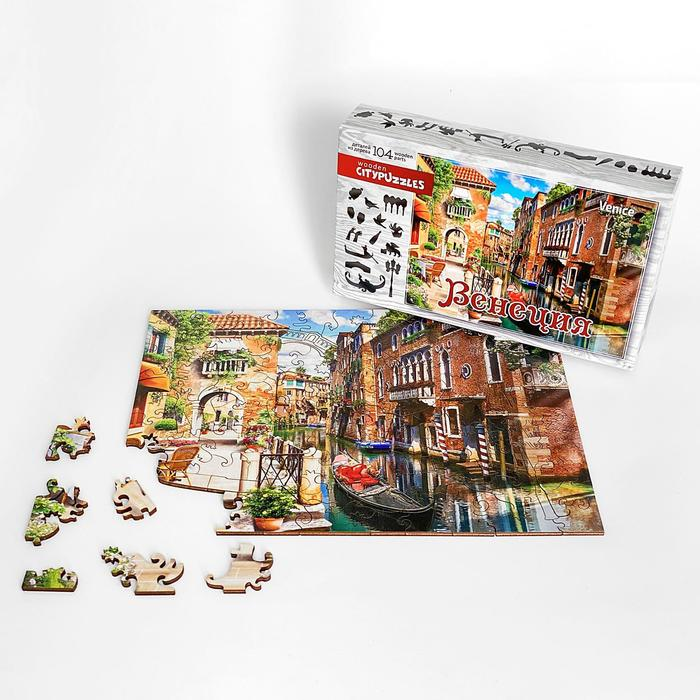 Citypuzzles «Венеция»