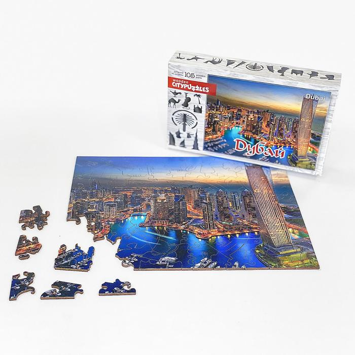 Citypuzzles «Дубай»