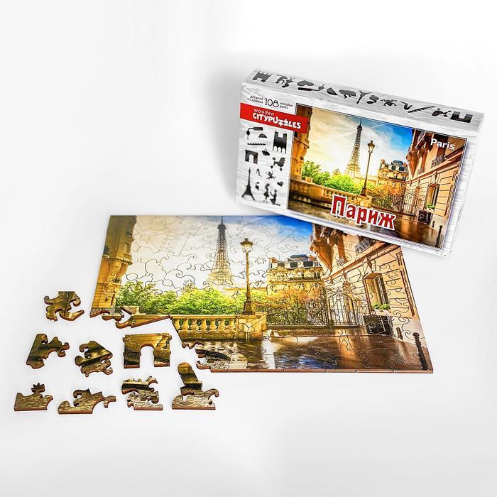 Citypuzzles «Париж»