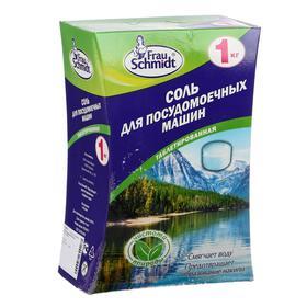 Соль для посудомоечных машин в таблетках УЦЕНКА, 1 кг