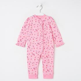 Комбинезон детский, цвет розовый/цветы, рост 62 см