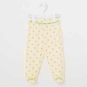 Ползунки детские, цвет жёлтый/горох, рост 62 см