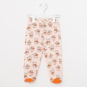 Ползунки детские, цвет персиковый/мышки, рост 62 см