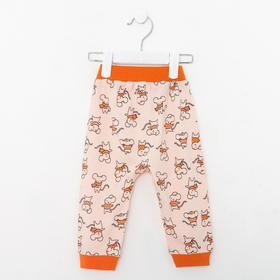 Штанишки детские, цвет персиковый/мышки, рост 62 см