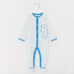 Комбинезон детский, цвет голубой/звезда, рост 62 см