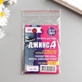Краситель 'ДЖИНСА' алый, 10 гр Ош