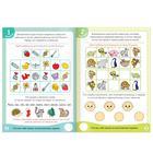 Книги обучающие набор в папке «Готовимся к школе», 14 шт. - Фото 3