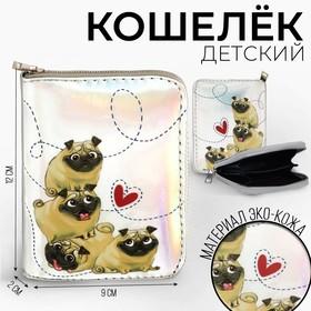 Кошелёк с голографическим эффектом «Мопсики», 12.5х9х2 см
