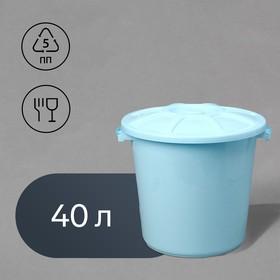 Бак пищевой с крышкой, 40 л, цвет МИКС