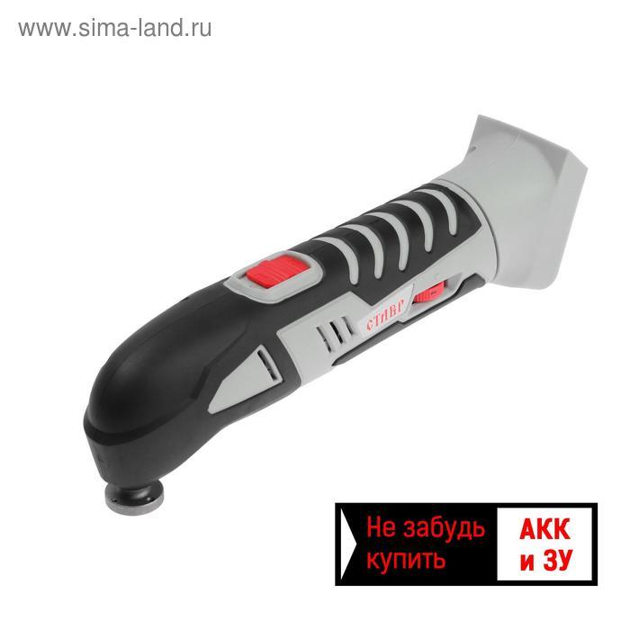 Аккумуляторный многофункциональный инструмент Ставр МИА-20, 20 В, 15000 кол/мин БЕЗ АКК И ЗУ