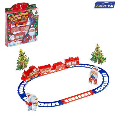 Железная дорога «Дед мороз», с декорациями