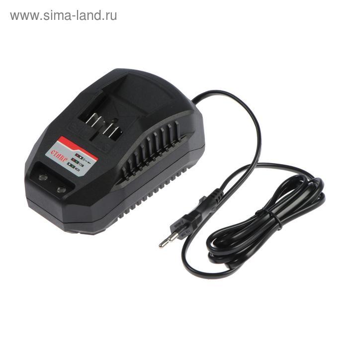 Зарядное устройство Ставр ЗУ-20/2,4, для АКБ-20/2, АКБ-20/4