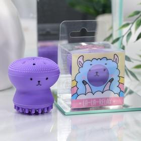 Щёточка для умывания «Лама», фиолетовый, 6 х 5 см