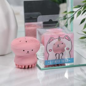 Щёточка для умывания «Котик», розовый, 6 х 5 см