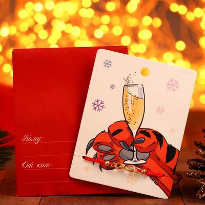 """Браслет """"Новогодний"""" бычок с гирляндой, цвет красный"""