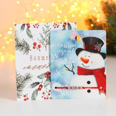 """Браслет """"Новогодний"""" снеговик, цвет красный"""