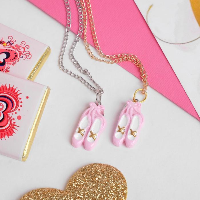 Кулон детский Выбражулька пуанты, цвет бело-розовый, цепочка МИКС