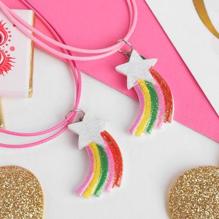 Кулон детский Выбражулька звезда и радуга, цветной