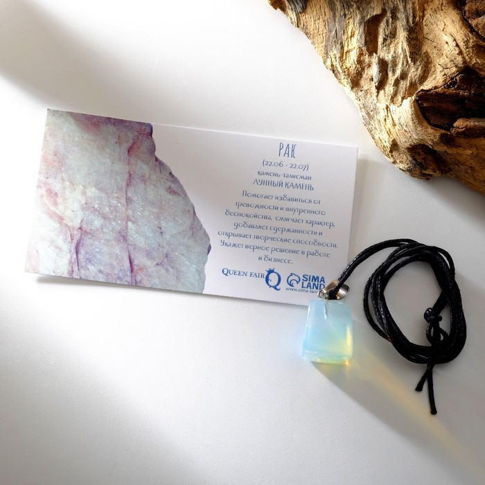 Кулон Знаки зодиака лунный камень, галтовка, Рак , длина 65см
