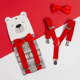 Набор детский KAFTAN 'Белый мишка' подтяжки и галстук-бабочка, р-р 75 см, п/э Ош