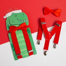 Набор детский KAFTAN 'Динозавр' подтяжки и галстук-бабочка, р-р 75 см, п/э Ош
