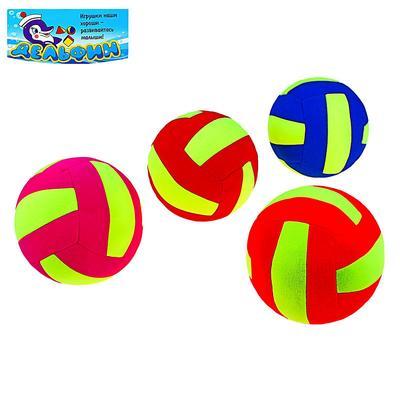 Развивающая мягкая игрушка «Мяч волейбольный» цвета МИКС - Фото 1