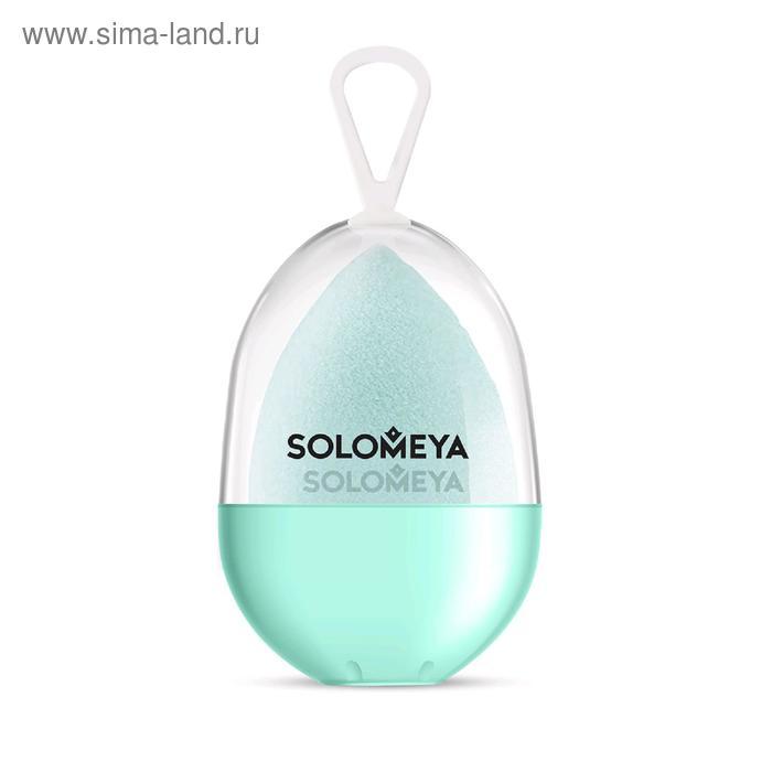 Вельветовый косметический спонж для макияжа, Solomeya Sponge Tiffany