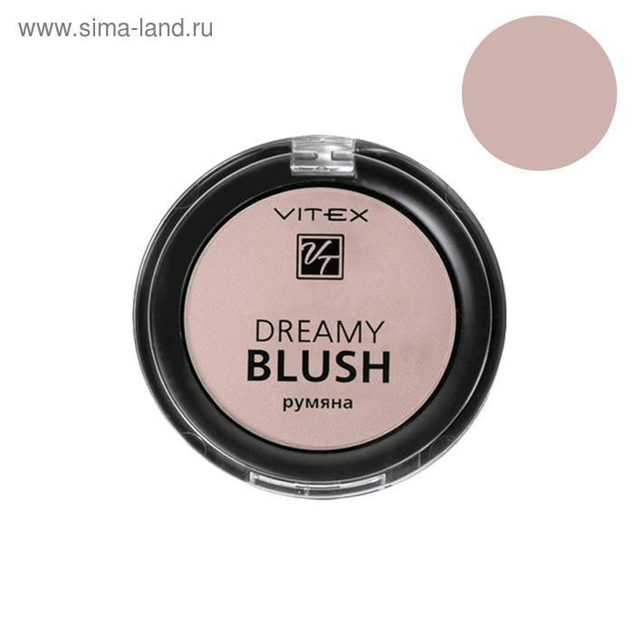 Компактные румяна для лица Vitex Dreamy Blush, тон 101 Nude rose