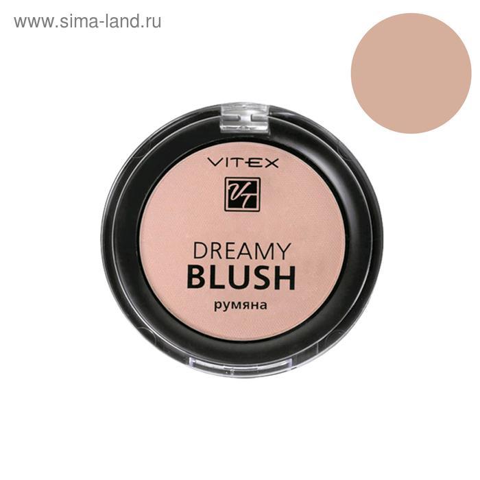 Компактные румяна для лица Vitex Dreamy Blush, тон 102 Golden peach