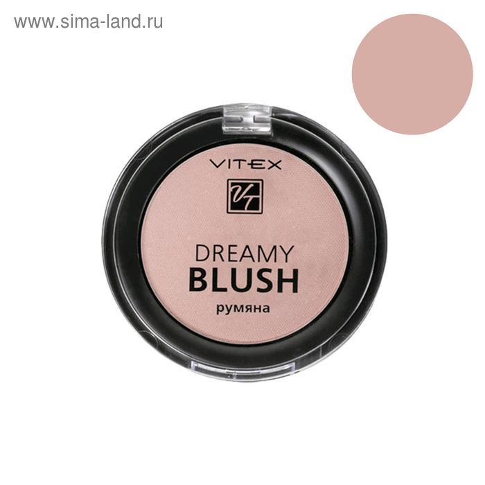 Компактные румяна для лица Vitex Dreamy Blush, тон 104 Desert rose