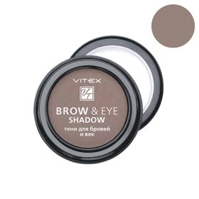 Тени для бровей и век Vitex Brow&Eye Shadow, тон 11 Taupe