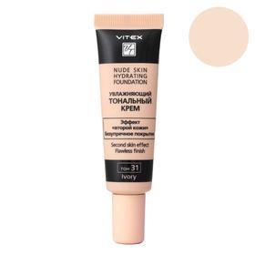 Тональный крем для лица Vitex Nude Skin Hydrating Foundation увлажняющий, тон 31 Ivory, 30мл   52442