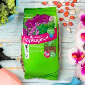 Набор натуральных компонентов для эпифитных видов орхидей, 2 л Ош