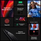 Смартфон Apple iPhone SE 2020 (MXD02RU/A), 128Гб, черный - Фото 6